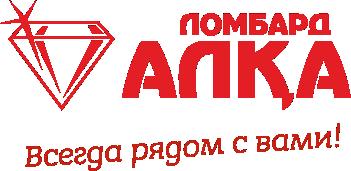 ЛОМБАРД АЛҚА